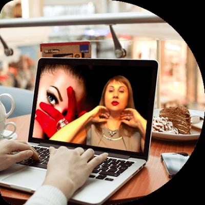 Индивидуальное Skype-консультирование от Инны Нефедовской